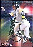カルビー 2016プロ野球チップス第2弾 スターカード金箔サインパラレル S-25 内川聖一(ソフトバンク)