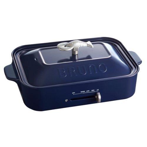 BRUNO コンパクトホットプレート (プレート2枚付き) 限定モデル ネイビー