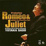 プロコフィエフ:ロメオとジュリエット