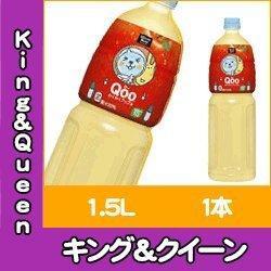 coca-cola-minute-maid-qoo-passionnante-dapple-15l-1-cette
