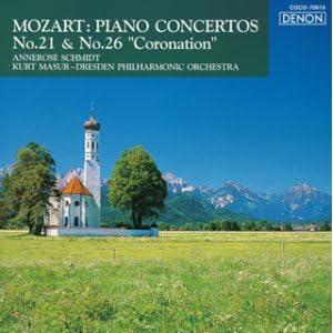 モーツァルト:ピアノ協奏曲第21番&第26番