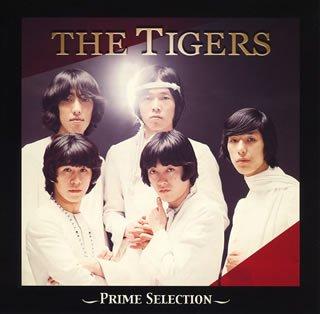 プライムセレクション タイガース