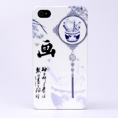 Designer iphone 4 case Schutzhuelle Tasche Case Huelle fuer Apple iPhone 4G m...