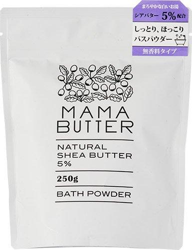 ママバター バスパウダー 無香料