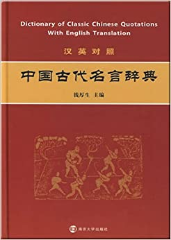 shijing and chuci essay Chinese poems: the shijing and the chuci essay, research paper michael yu chinese literature 471 professor rolston 101600 ancient chinese poems: the shijing and.