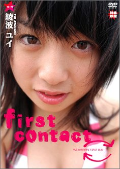 first contact [DVD]