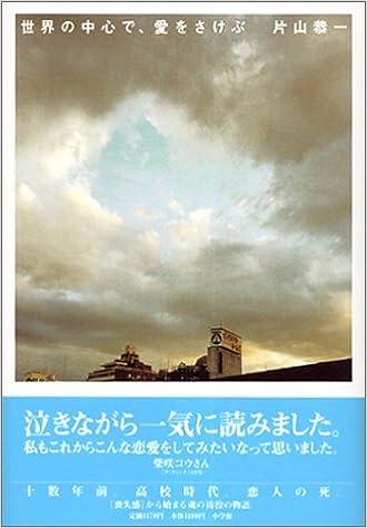 http://ecx.images-amazon.com/images/I/4198K7YBGKL._SX328_BO1,204,203,200_.jpg