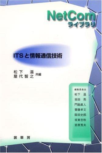 its-netcom