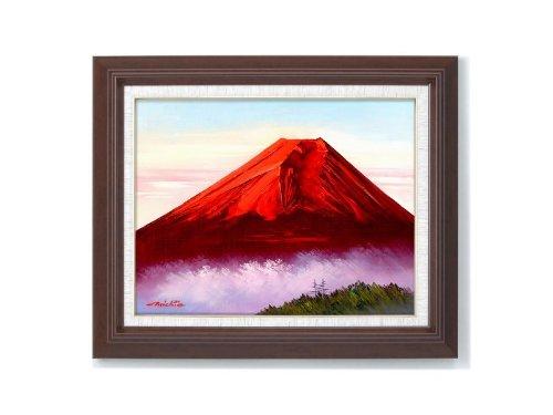手描き油絵 道尾紀良 油絵額F6号 「赤富士」/ 絵画 壁掛け のあゆわら