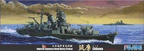 1/700 特シリーズ No.40 日本海軍重巡洋艦 筑摩