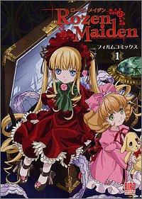 Rozen Maidenフィルムコミックス 1 (1) (バーズコミックススペシャル)