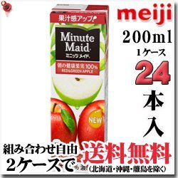 100-minute-maid-red-green-apple-200ml-ce-x24-off-31