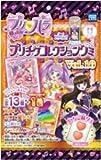 プリパラプリチケコレクショングミVol.10 20個入 食玩・キャンディー (プリパラ)