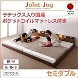 IKEA・ニトリ好きに。親子で寝られる棚・照明付き連結ベッド【JointJoy】ジョイント・ジョイ【天然ラテックス入日本製ポケットコイルマットレス】セミダブル | ホワイト