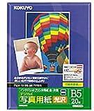 KOKUYO インクジェットプリンタ用紙(デジカメ写真用紙)(光沢) B5 20枚 KJ-G1520N