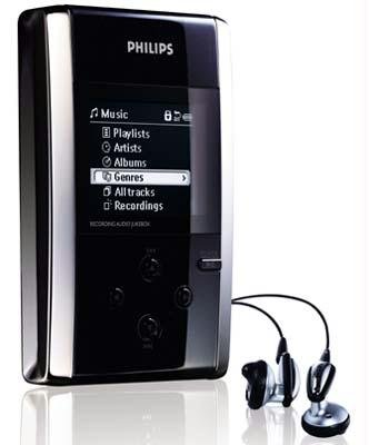Philips HDD120 Audio HDD MP3 Player (20 GB)