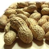 殻付素煎りピーナッツ - 千葉県 国産 完全無添加!新豆です♪ (250g)