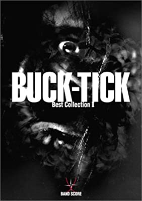 バンドスコア BUCK-TICK/BEST COLLECTION II