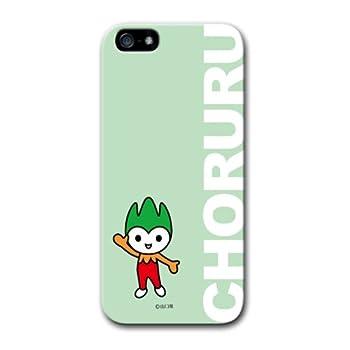【 iPhone5 】 アイフォン ゆるキャラ ケース ちょるる 保護フィルム付き Type1