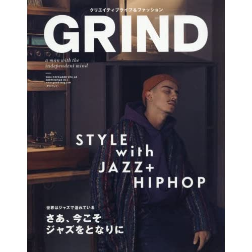 GRIND(グラインド) 2016年 12 月号 [雑誌] (STYLE with JAZZ + HIPHOP)