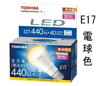 E-CORE LDA6L-H-E17/S  ���ŵ忧��
