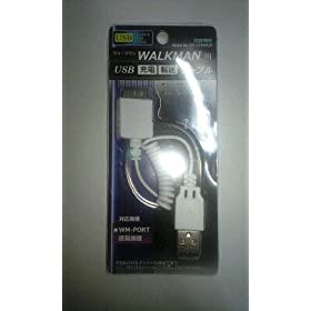 WALKMAN�pUSB�[�d�]���P�[�u���@CW-133WALK