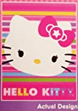 Hello Kitty Silk Touch Throw