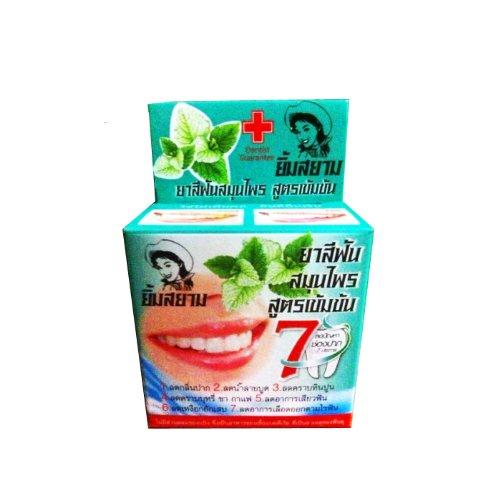 Thai Herb, Herbal Toothpaste (Yim Siam).