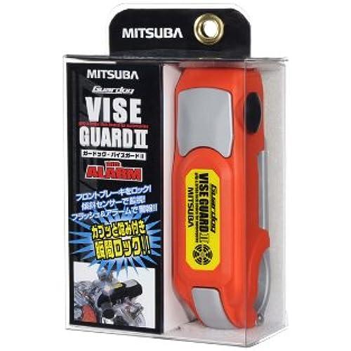 [오토바이 도난방지용품 그립락] MITSUBA(《미츠바산코와》) 바이스 가이드2 with 알람 오렌지 BS-003D-BS-003D