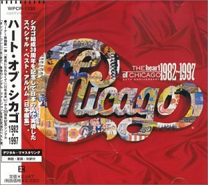 Chicago - The Heart Of Chicago 1982-1997 Volume II - Zortam Music