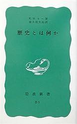 春】春秋の筆法/ことわざ日記