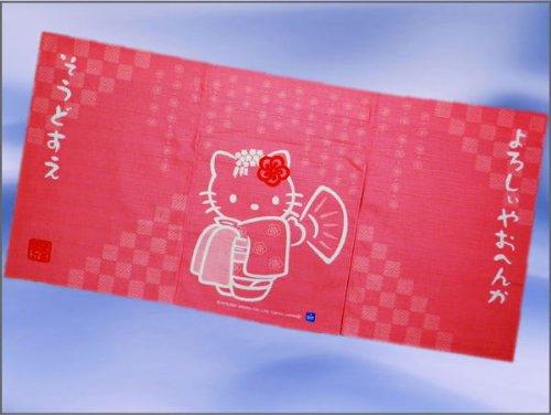 和×キティちゃんコラボ 暖簾(のれん)ピンク地「舞妓そうどすえ」