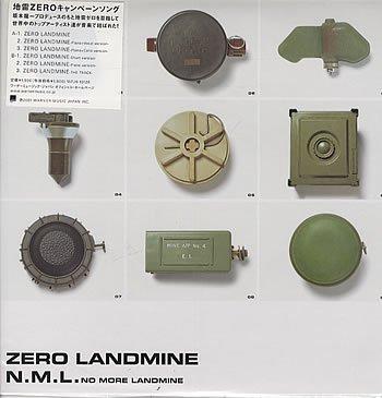 地雷 ZERO キャンペーンソング「ZERO LANDMINE」 [12 inch Analog]