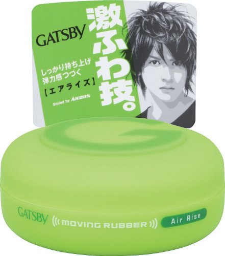 GATSBY MOVING RUBBER AIR RISE Hair Wax, 80g 2.8oz