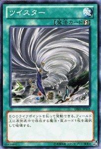 遊戯王カード 【ツイスター】 DE01-JP101-N ≪デュエリストエディション1≫