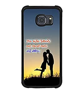 Vizagbeats Feeling Mine Back Case Cover For Samsung Galaxy S6 Edge