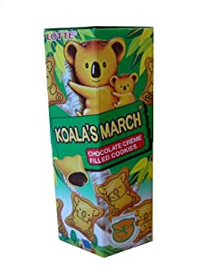 Lotte Koala Cookie Chocolate, 1.45-Ounce Cookies (Pack of 3)