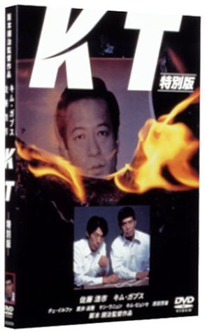 kt-02-vista-j-dd5-1-s-k-j-alemania-dvd