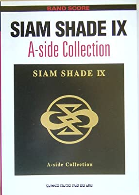バンドスコア SIAM SHADE IX A-side Collection