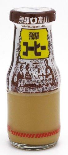 瓶入りタイプ180ml【飛騨牛乳】牛乳、コーヒー、パイン、オレンジの4種 (コーヒー)
