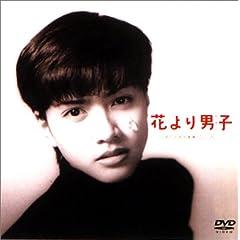 �Ԃ��j�q [DVD]
