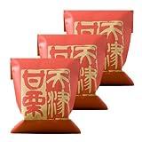 【セット商品】 天津甘栗(百年古樹) 袋入り 190g×3個セット ランキングお取り寄せ