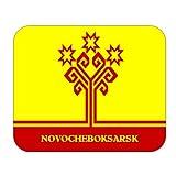 Chuvashia, Novocheboksarsk Mouse Pad