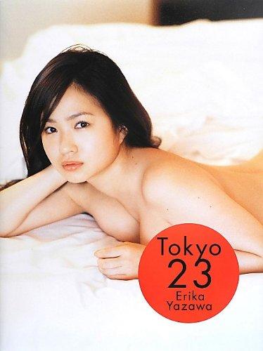 谷澤恵里香 写真集 『 Tokyo 23 』