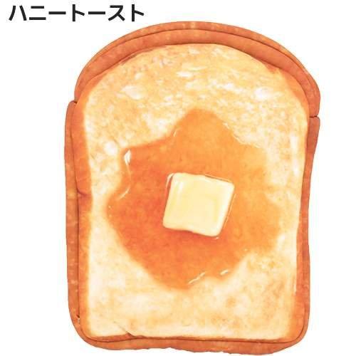 [コスメポーチ]まるでパンみたいなポーチ 2nd/ 【ハニートースト 】