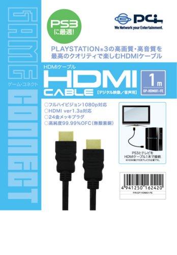 ゲームコネクト HDMIケーブル (PS3) 1m