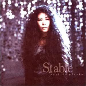 Stable (CCCD)