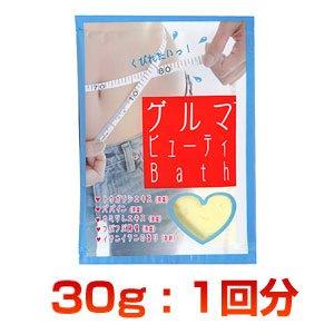 アルジェ ゲルマビューティBath 30g