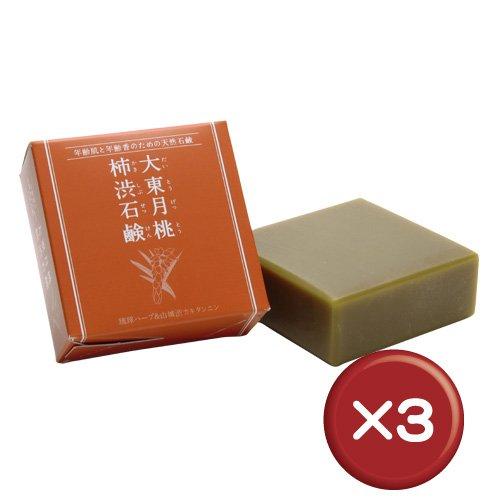 大東月桃柿渋石鹸 3個セット