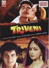 Triveni (1985) SL YT - Raj Babbar, Rati Agnihotri, Purnima